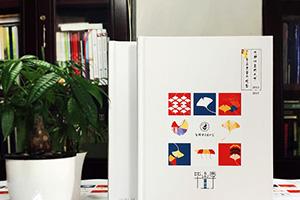 毕业相册设计应该注意的设计重点有哪些?