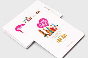 旅游宣传册排版与设计 怎样制作景点宣传手册?