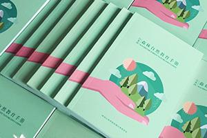 景点宣传手册设计需要突出的的内容 有哪些板块?