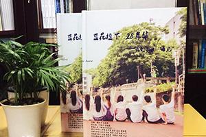 毕业季制作同学毕业纪念册该怎么办 我该怎么制作毕业纪念册?