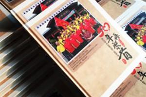 同学聚会纪念册制作要点分析-哪里可以做相册