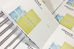 查阅我们的毕业纪念册 设计的是一段青春回忆也感谢优秀的你们!