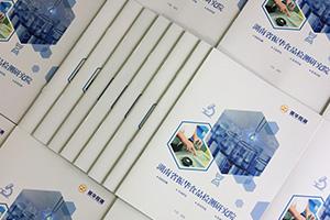 企业画册设计师需要什么样的专业素质?专业画册设计的几大条件?