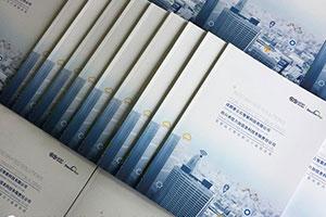 [画册设计]企业画册怎么设计才好,揭设计公司的画册设计技巧!