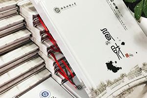 大学毕业留恋册制作 大学纪念册设计寻找一家专业的纪念册设计公司!