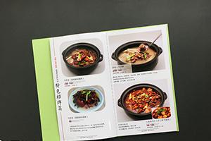 餐饮店铺画册设计 餐厅画册设计的重要性!