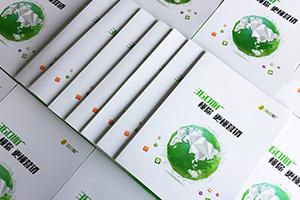 画册设计原则小结 成功的画册设计要考虑哪些要素?