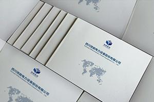 高考毕业季的纪念册制作浪潮 寻找一家集设计与印刷的纪念册设计公司