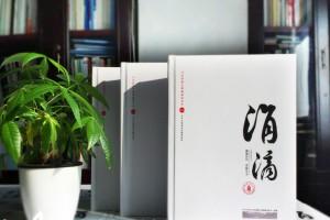 怎样制作一本同学聚会纪念册?专业纪念册设计公司是这样做的?