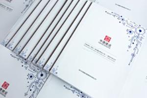<b>宣传手册设计说明,超实用的3步走策略</b>