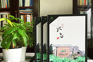 制作纪念册的价格 交流纪念册设计与制作的费用问题