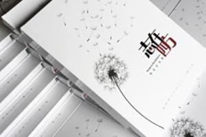 成都毕业纪念册制作哪家好-纪念册设计公司
