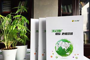 企业画册有哪些类型,不同类型的画册适合什么样的企业?