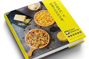 小结专业菜谱制作的方法 菜谱菜单印刷与装订的方式选择!