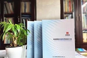 画册设计有步骤有技巧 必备成功的企业画册设计方法!