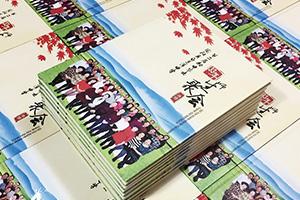 同学会相册制作 聚会之后完成同学欢乐记忆的相册制作!