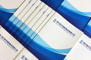 仓储业、邮政业的企业画册设计特点 为制作优秀的仓储运输企业画册