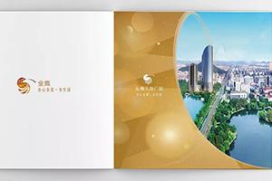 租赁公司画册设计 房屋租赁企业画册设计该有的画册设计方法!