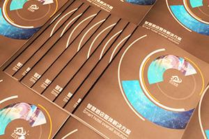 商业服务业画册设计 服务行业画册设计提升公司知名度
