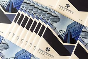 科研公司画册设计怎么做?注重技术服务公司的画册设计特点!