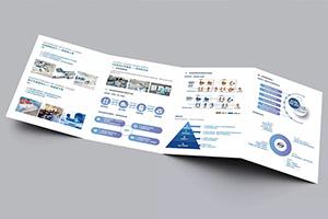 成都宣传单设计与制作 专业宣传单设计公司为你保驾护航!