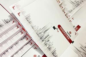 服务行业画册设计 休闲服务业宣传册设计主题、思路