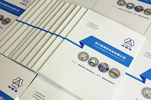 怎么选择企业宣传册设计公司 如何甄别设计公司的重点是什么?