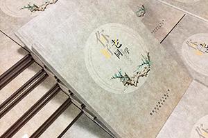 设计公司:聚会纪念册制作的作用 为把握真挚同学友谊制作聚会纪念册