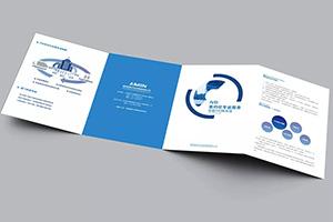 宣传折页设计 看专业的宣传单设计公司怎么设计宣传折页?