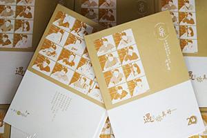 聚会相册制作怎么办?选择专业的设计公司 集设计与印刷的公司