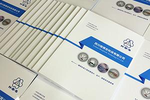 合格的企业宣传画册该怎么设计,优秀的企业宣传画册具备哪些特点?