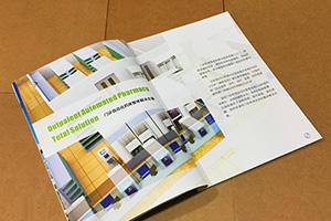 专业的企业宣传册设计该怎么做?提升宣传册的设计力与宣传力