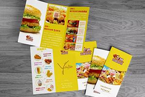 餐饮行业的宣传单制作该怎么做?这是餐饮宣传单设计的重点建议