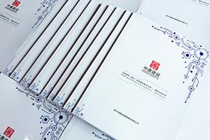 企业画册专业设计就这么做?画册制作在于设计公司的专业性和营销性