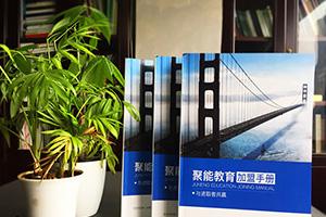 学校画册设计、培训机构画册设计 教育机构的画册设计特点与内容