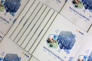 富有创意的画册设计公司 为你分享产品画册设计怎么做设计更独特!