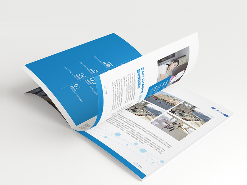 保洁公司宣传册怎么设计