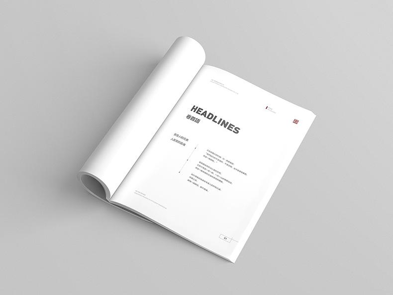 景观公司宣传册 园林景观宣传册设计的设计特点与设计方法!