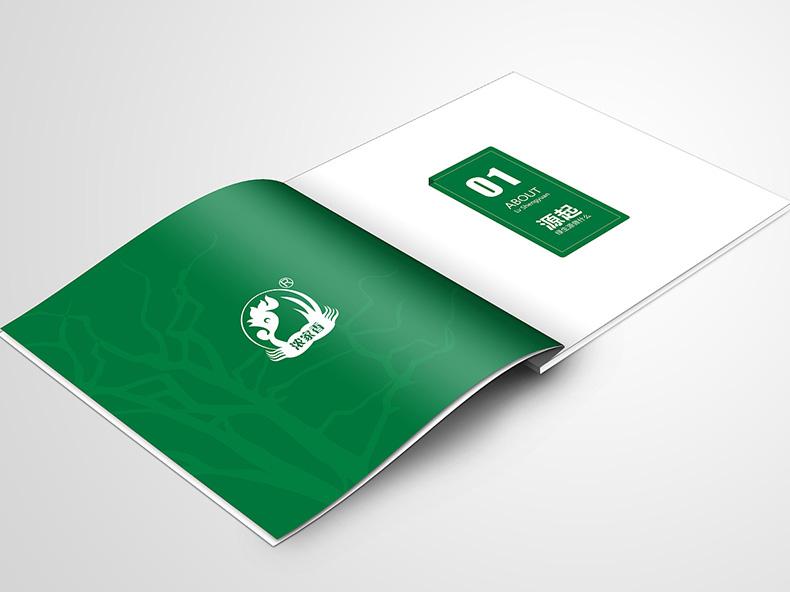 农产品加工企业画册设计的内容