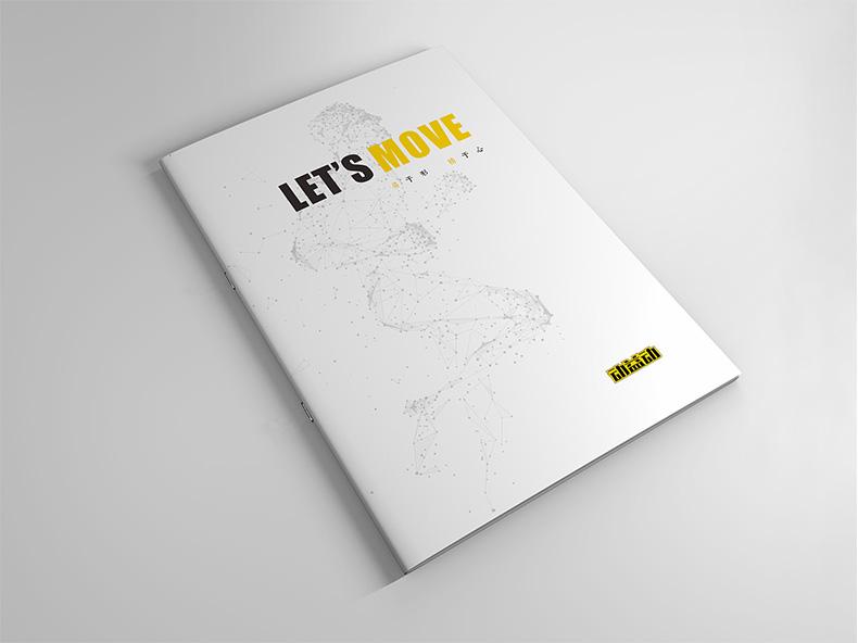 健身行业画册制作 健身企业画册设计应该有哪些内容?