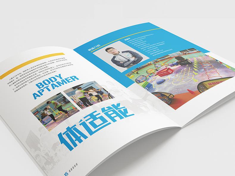 体育企业宣传册制作 运动行业画册设计 宣传体育运动产品方法!