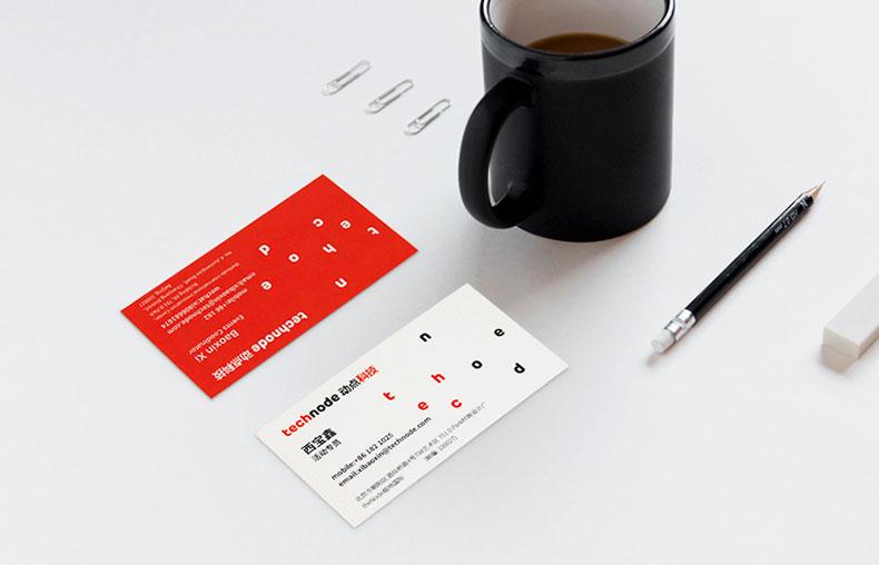 高端名片设计:名片设计公司专业设计名片方法