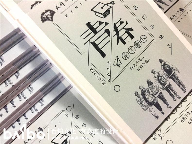 毕业纪念册设计重点内容