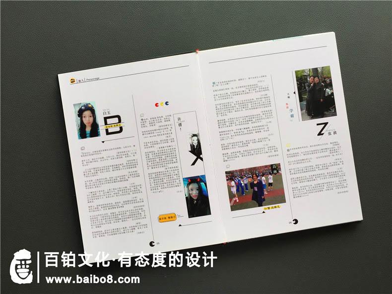 纪念册设计公司怎么开展工作
