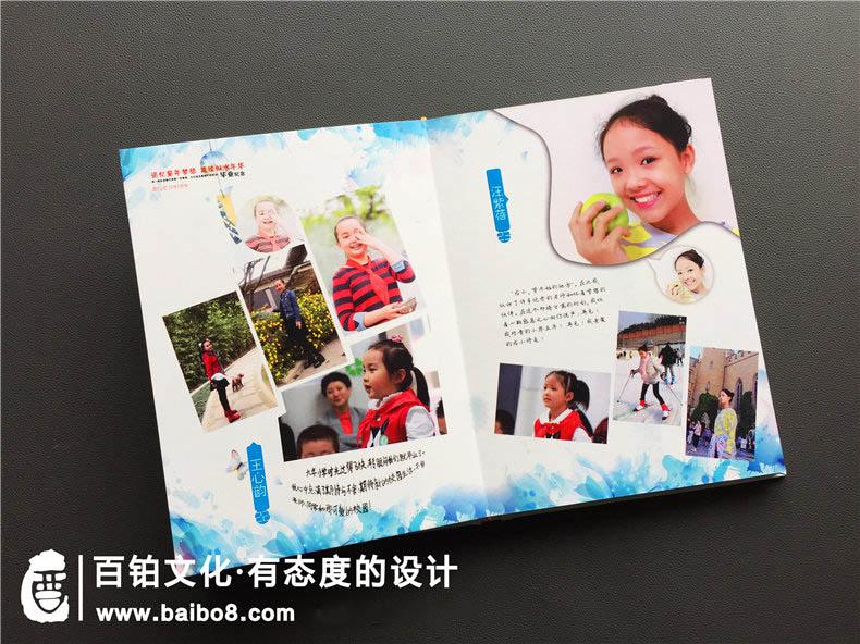 小学毕业纪念册的封面名称