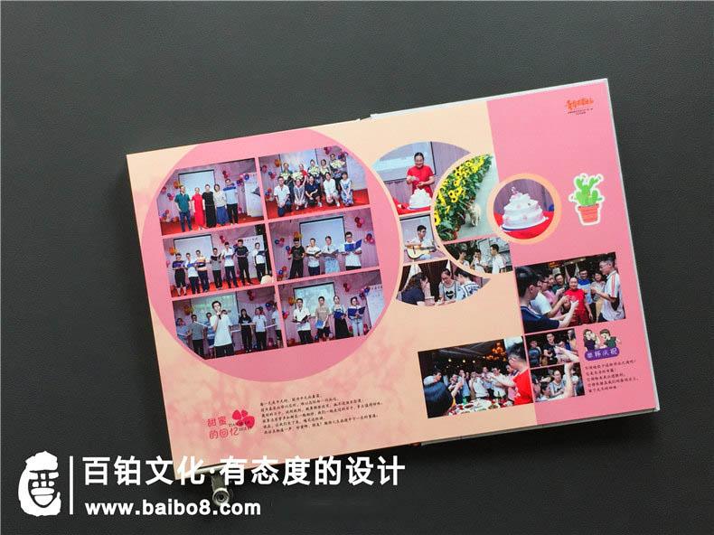 青春纪念册设计有哪些素材