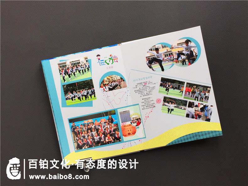 同学纪念册的素材有哪些