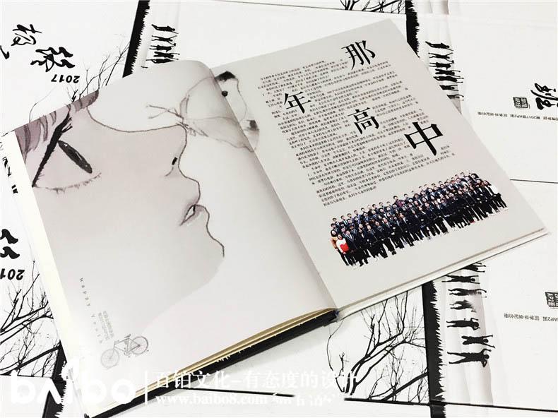 diy纪念册设计方法
