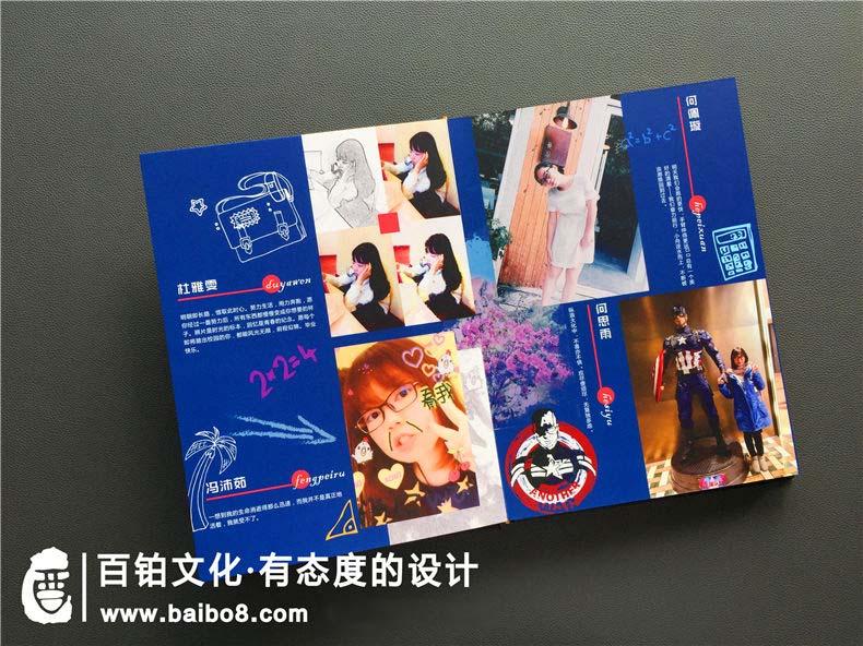 毕业纪念册设计素材重点表现内容