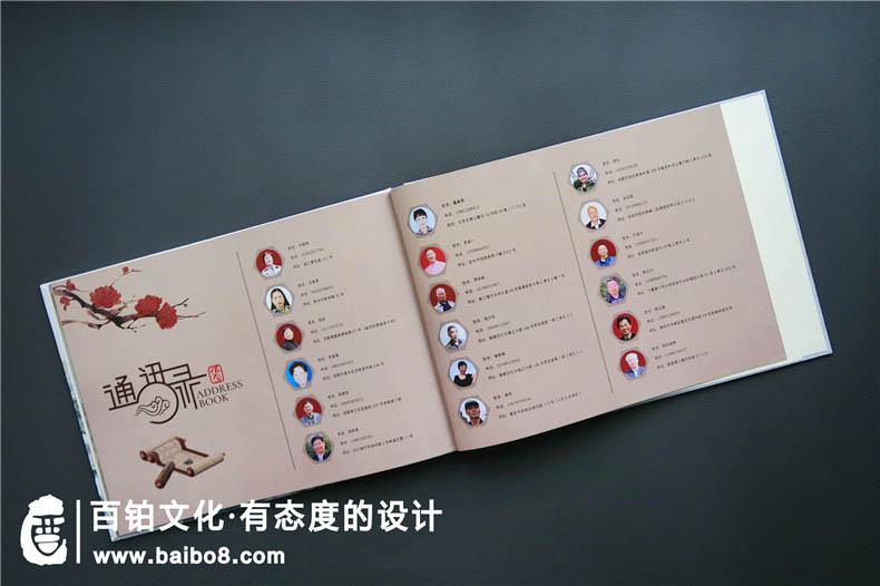 聚会纪念册的设计内容有什么